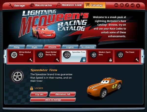 cars_catalog