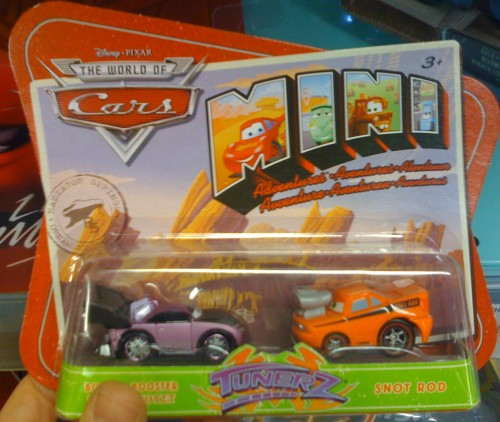 cars_collect