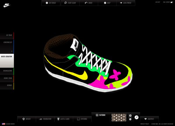 nikedunk_build