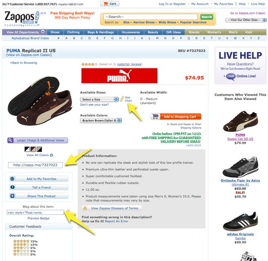Zappos_Product