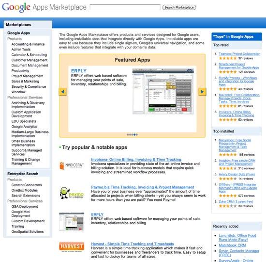 GoogleAppsMarketplace