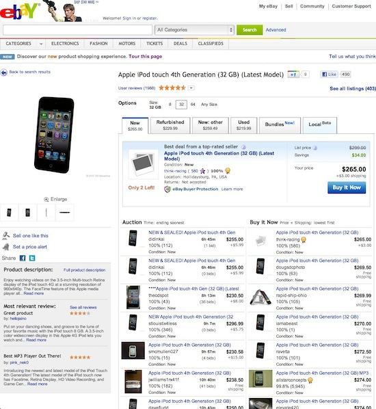 eBay_Product