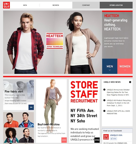 UNIQLO_Home