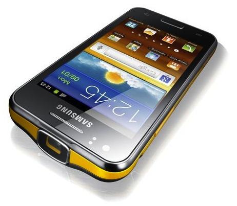samsung-projector-smartphone